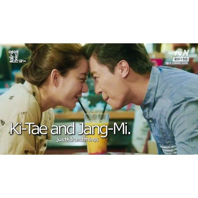 Marriage not dating kiss ep 6