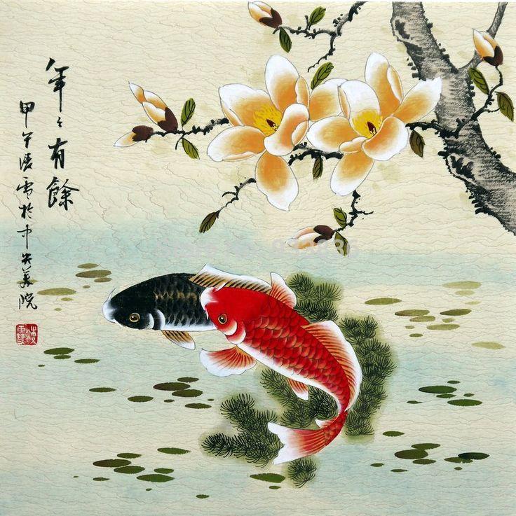 Chinese painting fish font b carp b font font b koi b font for Koi carp artwork
