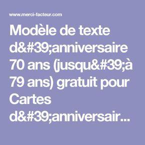 Modèle de texte d'anniversaire 70 ans (jusqu'à 79 ans) gratuit pour Cartes d'anniversaire 70 ans (jusqu'à 79 ans)