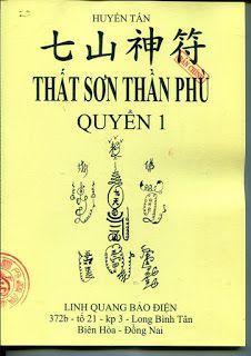 Thất Sơn Thần Phù - Huyền Tấn (Bộ 2 Tập)