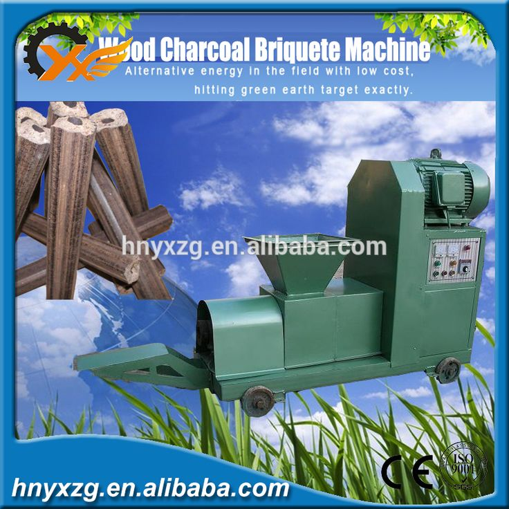 Yuxiang brand screw press ZBJ wood charcoal briquette machine