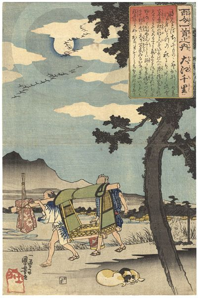 One Hundred Poems by One Poet Each Series, #23 Oe no Chisato by Kuniyoshi / 百人一首之内 大江千里 国芳
