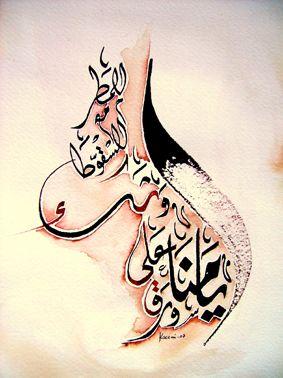 Nos journées sont des feuilles sur le pointe de tomber avec la pluie. Mahmoud Darwich.