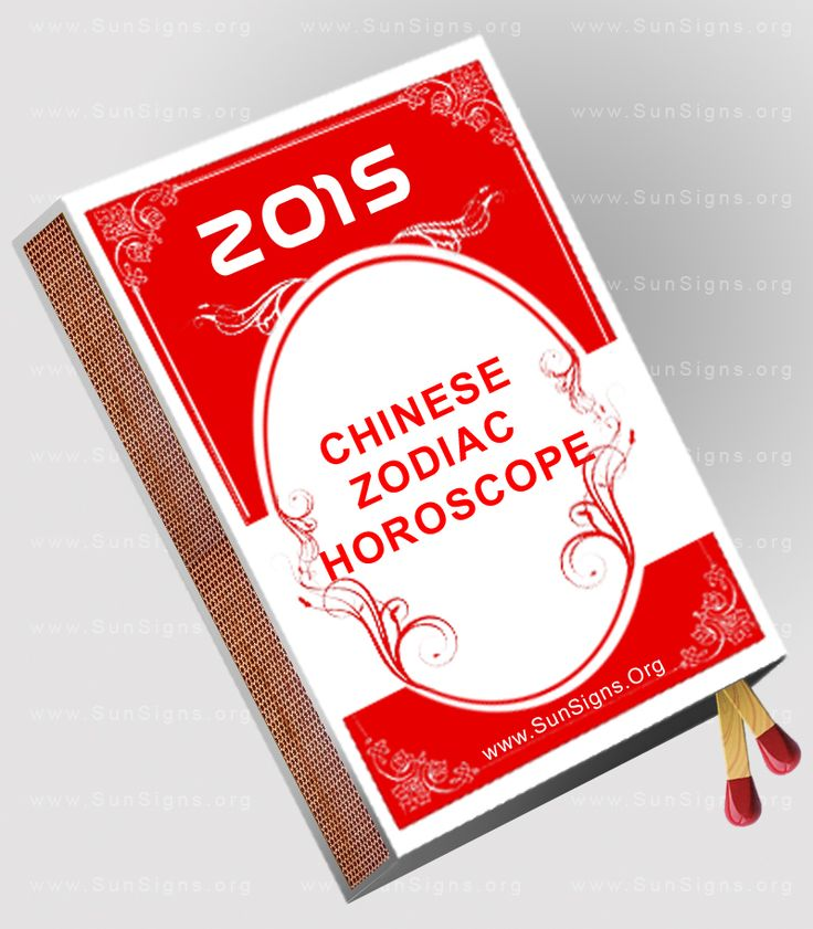 Chinese Horoscope 2015 Predictions