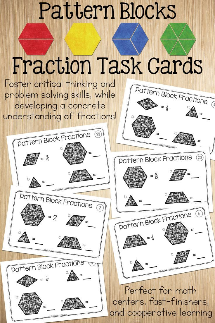 Pattern Block Fraction Task Cards Math Centers Fractions Task