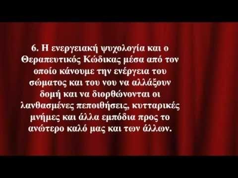 """""""ΤΟ ΚΛΕΙΔΙ"""" - YouTube"""