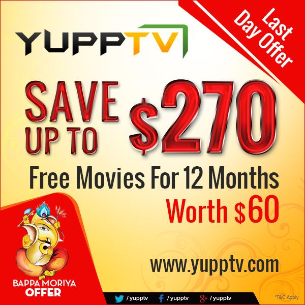 Yupptv coupon code