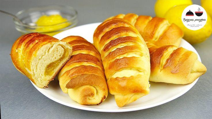 БУЛОЧКИ с заварным лимонным кремом  Rolls With Lemon Cream
