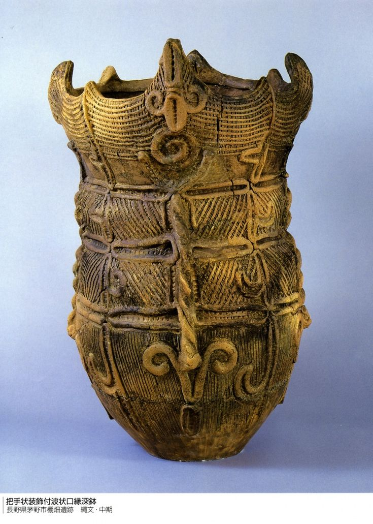 155 Best Jomon Era Pottery Japan Images On Pinterest Jomon Era Japanese Ceramics And