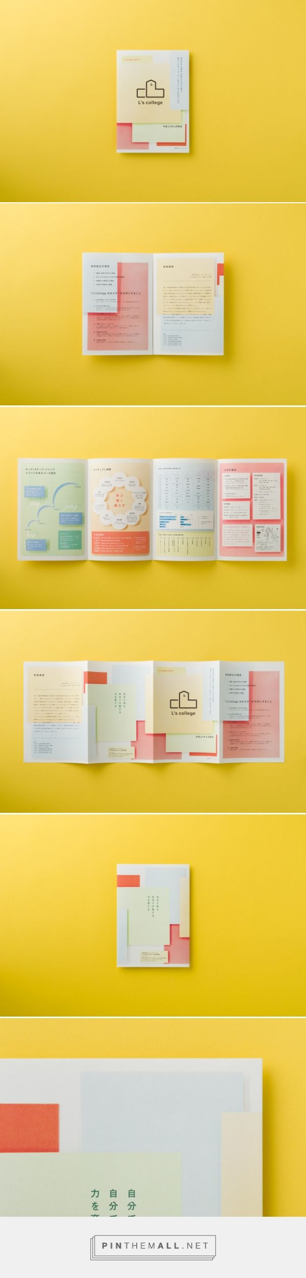 L's college : UMA / design farm... - a grouped images picture - Pin Them All