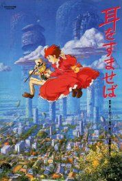 Whisper of the Heart (1995) Poster