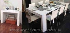 Консоль - трансформер в обеденный стол. Раскладной до 2 метров. по лучшей цене на сайте DizRoom.ru ☎ +7 (499) 322-99-95 многоканальный