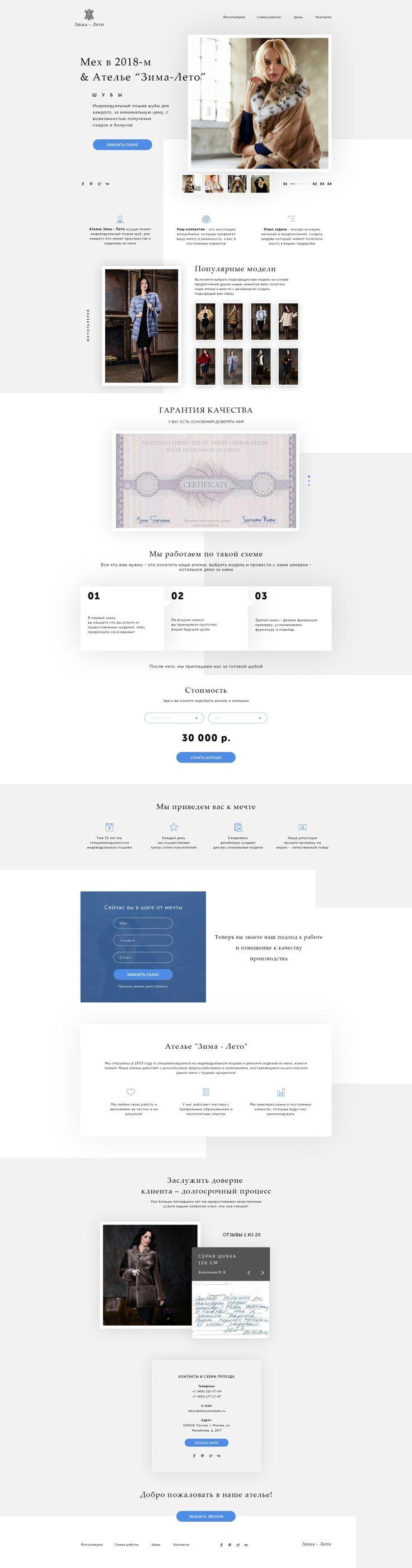 Freelance Web Design & Web Developers by Bohdan Orlov 15$