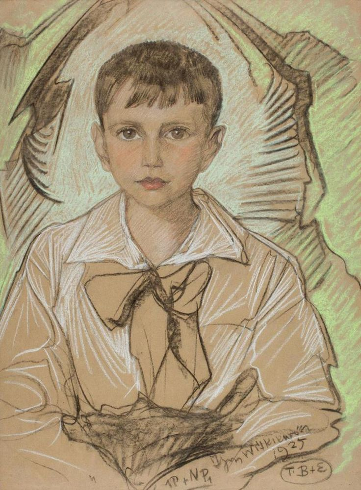 Portrait of Karol Krystall 1925 - Stanisław Ignacy Witkiewicz Witkacy
