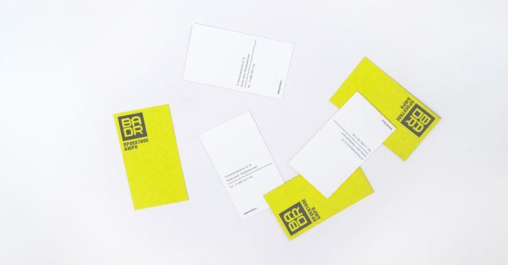 визитные карточки бюро