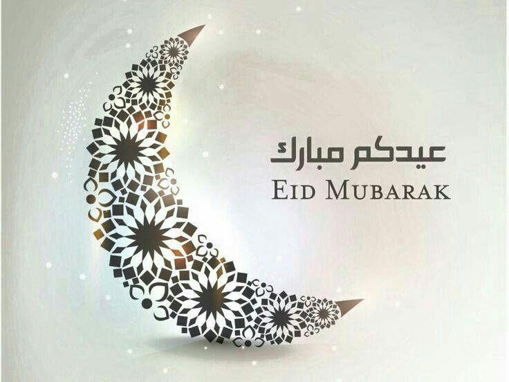 Eid mubarak in advance