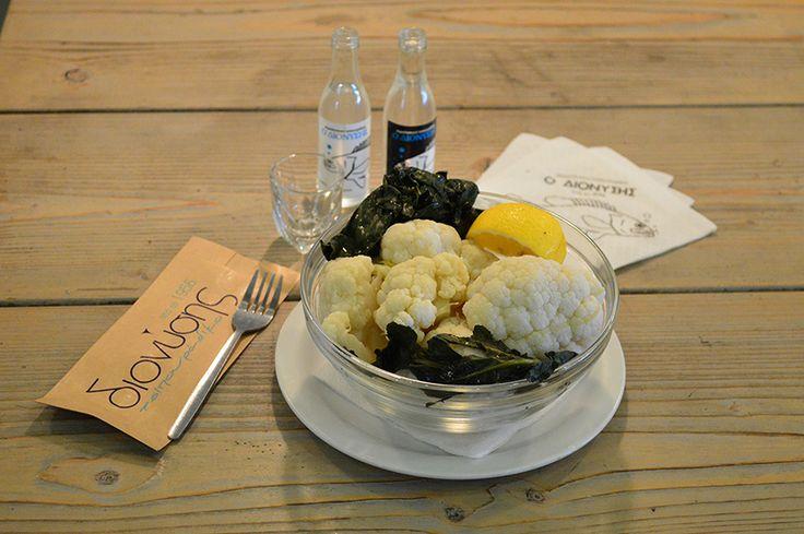 Κουνουπίδι - Cauliflower Salad