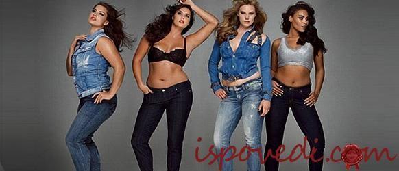 Женские брюки больших размеров магазины