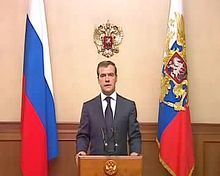 President Medvedev announcing that he has signed decrees recognising the independence of Abkhazia and South Ossetia (in Russian) Transcript in English