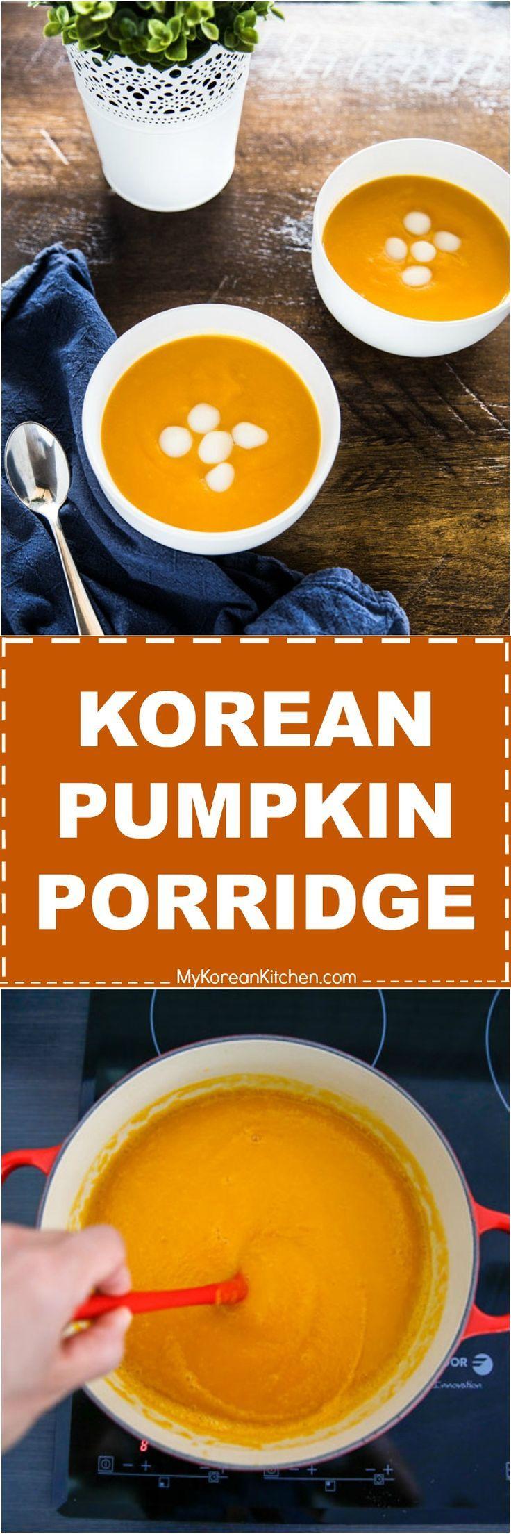 How to Make Korean Pumpkin Porridge (Hobakjuk) | MyKoreanKitchen.com #pumpkin #kabocha #squash #porridge #koreanfood via @mykoreankitchen