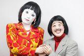 「日本エレキテル連合」の検索結果 - Yahoo!検索(画像)