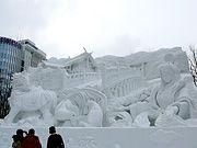 さっぽろ雪まつり公式サイト SAPPORO SNOW FESTIVAL #japan