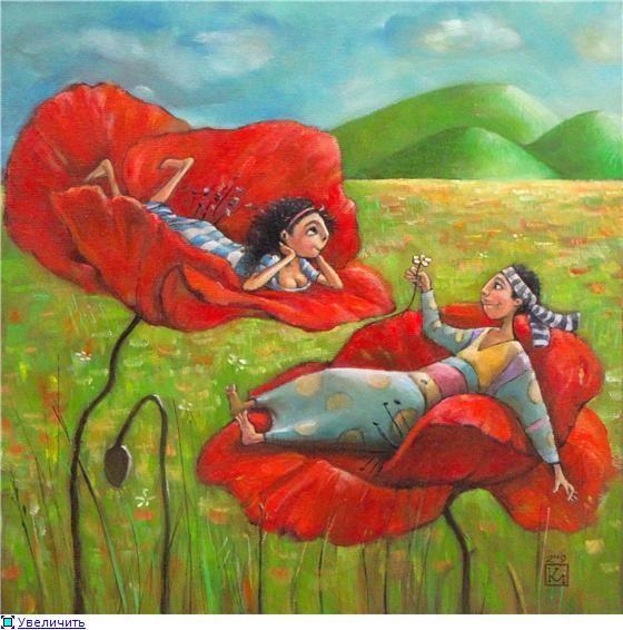 by Mariana Kalacheva