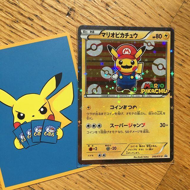 Is this the coolest Pikachu ever? . . . #pikachu #playpokemon #pokemon #omegaruby #oras #kalos #kanto  #pocketmonsters #charizard #sinnoh #johto  #pokemonxy #pokemonfan #pokemoncards #pokemonsnap #pokemongo #cute #videogames #games  #gamer #gaming #videogameaddict #pokeball #pokedex #rare #nintendo #3DS #PocketMonsters #pokemontrainer #cartoons