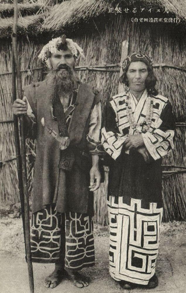 Ainu couple postcard, 1930s