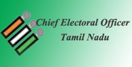 CEO Tamil Nadu website, Voter List Tamil Nadu, Voter List Name Search Tamil Nadu 2014 2015, Latest download Electoral Roll Tamil Nadu 2014 2015 District Wise Booth Wise, Voter List, Voter Electoral List Tamil Nadu 2014 2015 Assembly Election, ceo Tamil Na
