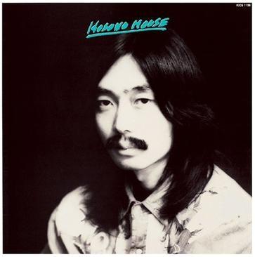 Haruomi Hosono / Haruomi Hosono