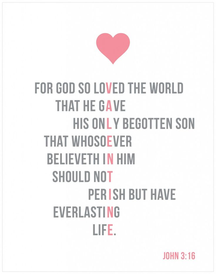 John 3:16 Free Wall Art Printable (11x14) . Perfect for Valentine's Day!