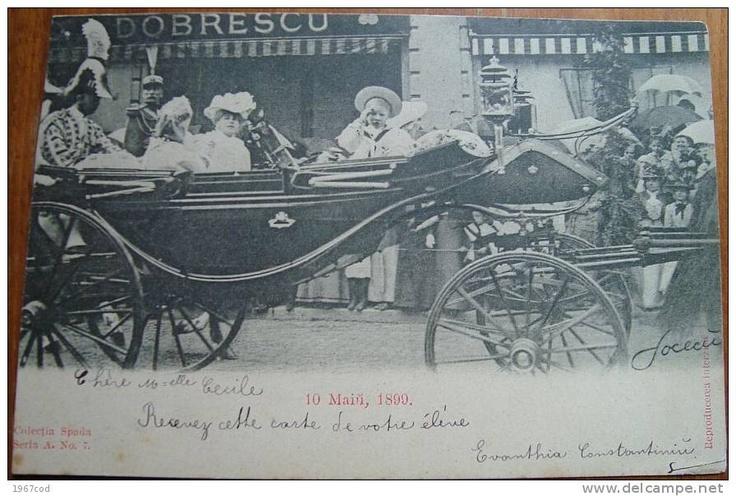 Romania - 10 Maiu - 1899