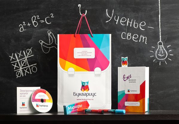Bukvarius  Identity      Challenge: Bukvarius, offering books and teaching aids for schools all over Russia, appeared in 2011. Requirements for Identity: creating an image of a modern, friendly, dynamic company focused on the needs of pupils, their parents and teachers.