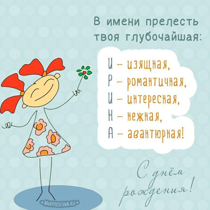 больше людей открытки с днем рождения подружка таня очень живучий