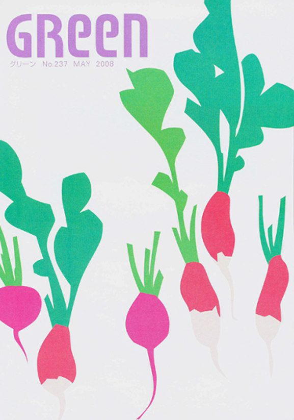 Zenji Funabashi : HOKUREN 1 / food illustration