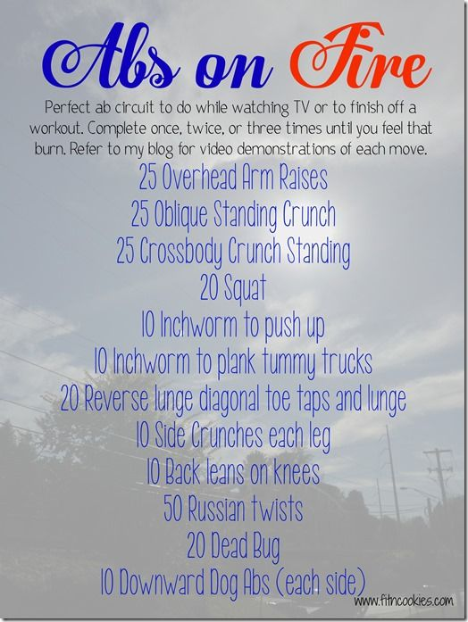 Abs on Fire core workout www.fitncookies.com #SweatPink #FitFluential #GirlsGoneSporty