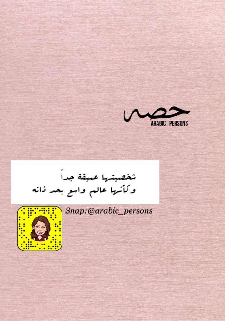 اسم حصه Hessa Movie Posters Poster