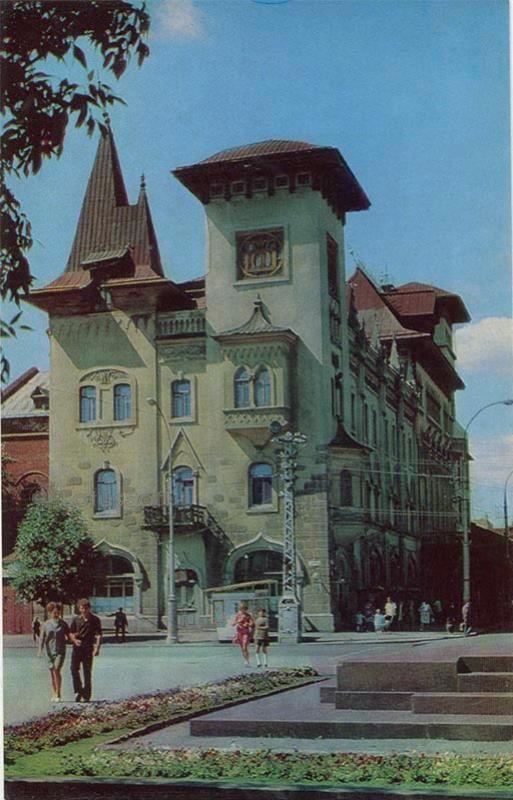 Открытка Государственная консерватория им. Л.В. Собинова 1972 год