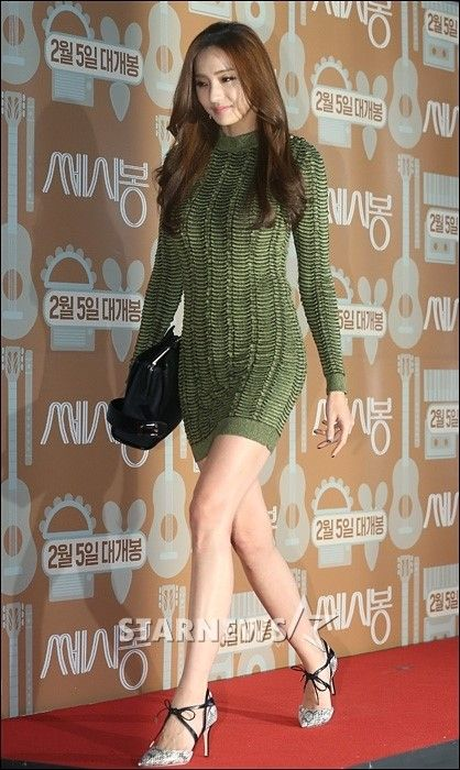 Klip - Han chae-young