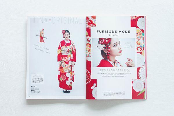 FURIDSODE MODE(株式会社ウェディングボックス)   WORKS   株式会社ナックス KNAX 編集プロダクション、広告制作