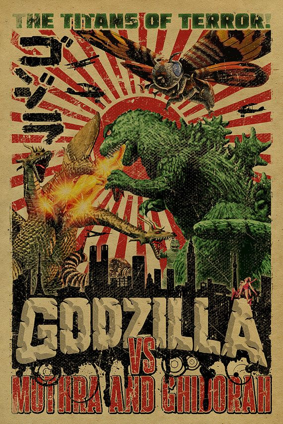 12x18 on 65# cover weight kraft paper A tribute to the King of the Monsters, Godzilla in a battle against Mothra and King Ghidorah. This