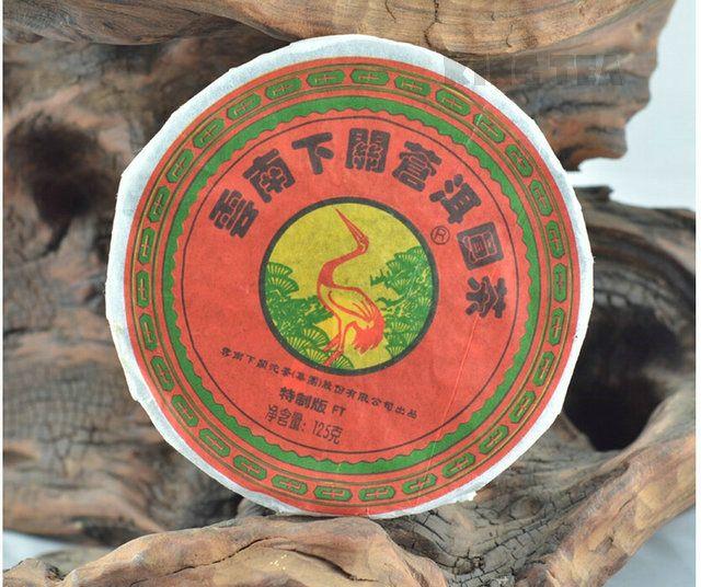 2009YR XiaGuan CangEr круглый торт Beeng 125 г юньнань мэнхай органический Pu'er сырье чай потеря веса тонкий красоты шэн ча