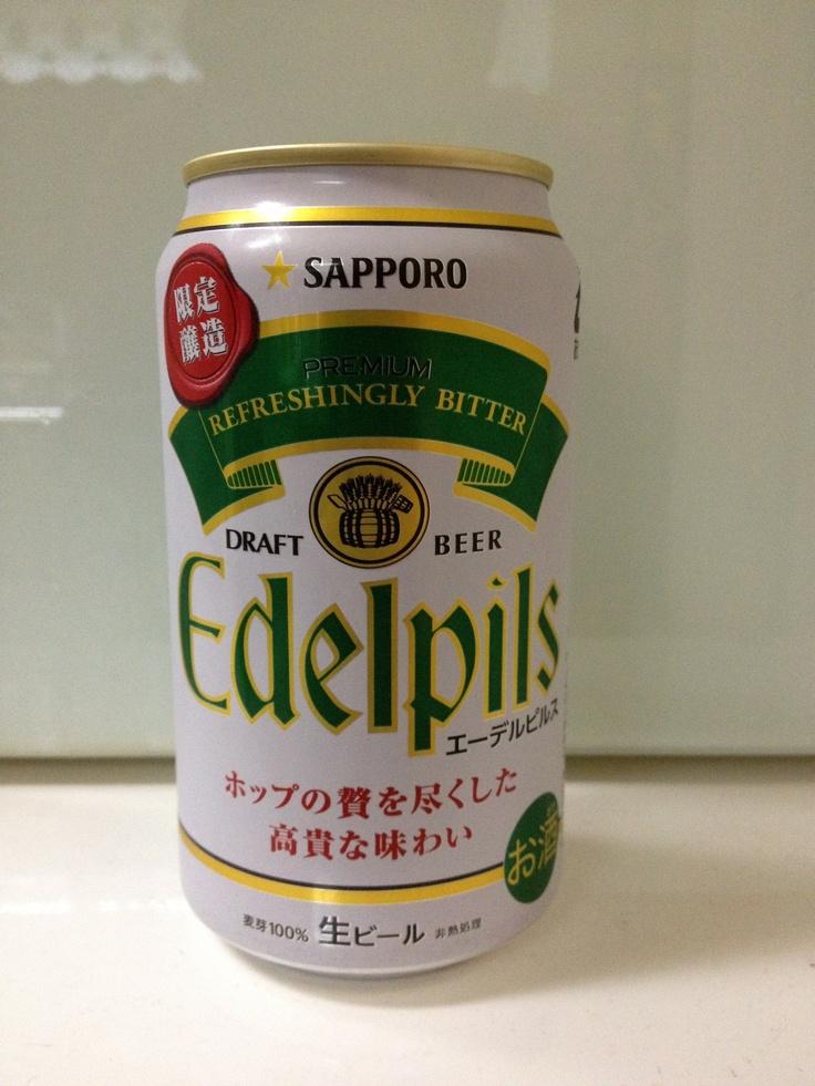 Sapporo - Edelpils