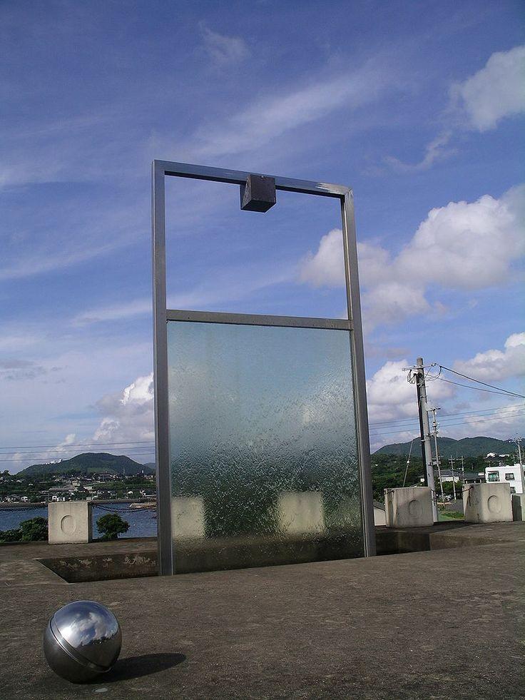 Minamata memorial Minamataziekte