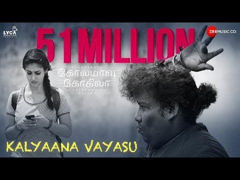 Kolamavu Kokila Tamil Movie 2018 Online Watch Full Hd Free Watch