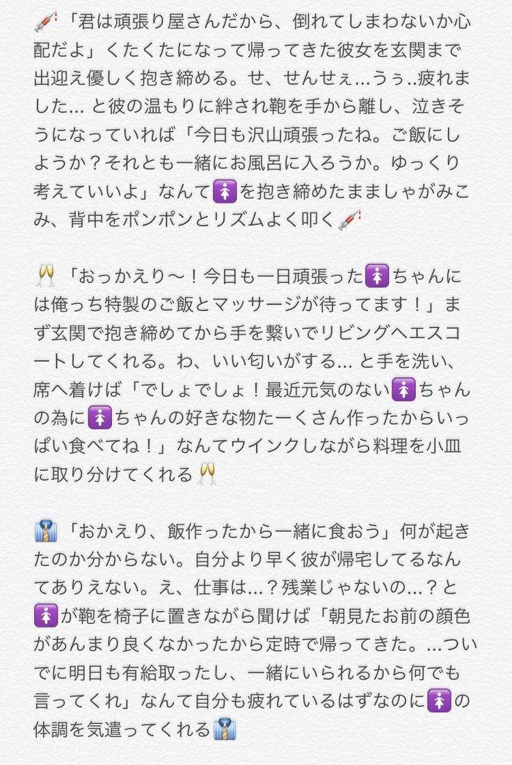 Twitter【2020】 | キナコ, ヒプマイ, 募集