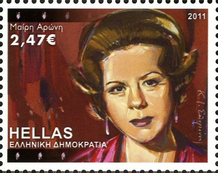 Γραμματόσημα 2011 Μαίρη Αρώνη (1916-1992)