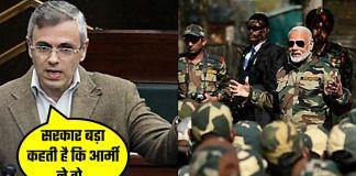 #umerabdulla,#Indian #Army,#sena,#सेना,umar abdullah,Indian,#Army,#Jammu #Kashmir #modi #bjp #india.