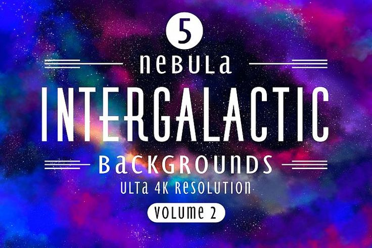 Intergalactic Volume 2 - 5 high resolution backgrounds example image #background #watercolor #craft #crafts #designbundles #paper #background